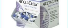 Roche Accuchek Safe-T-Pro Lancets (200)