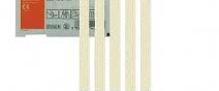Leukostrip 4mm x 38mm (skin tone)
